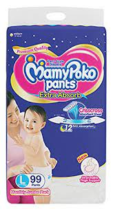 Mamy Poko Pant Style Small Size Diapers (9 Count) 99/-