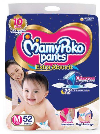 MamyPoko Pants Extra Absorb Diaper, Medium (7 – 12 kg), 52 Count