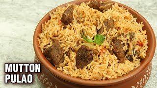 Mutton Polao – Bisarga Food Delivery Kolkata – Bangalore