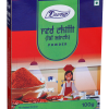 Red chilli box-100g front