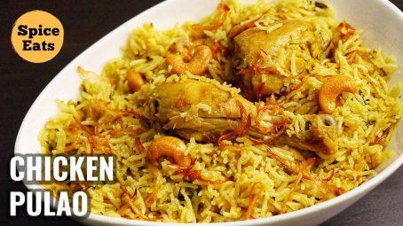 Chicken-Polao-Bisarga-Food-Takeway-Delivery-Kolkata-Pan-India.