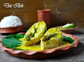 Bhapa Ilish – Bengali Menu – Bisarga Food Lunch Dinner Delivery Online