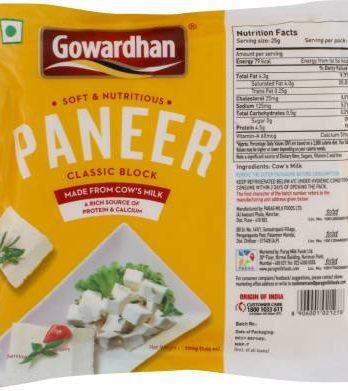 Gowardhan Classic Block Paneer  (200 g)