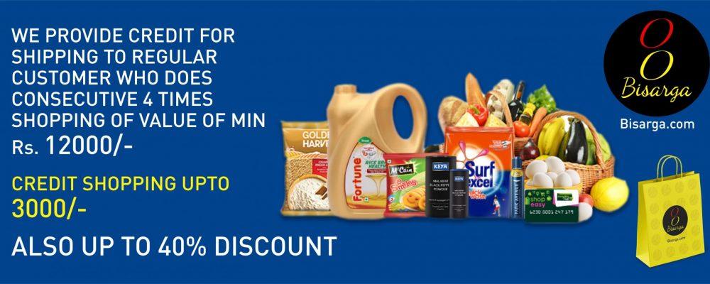 Bisarga Online Grocery Shopping Kolkata1
