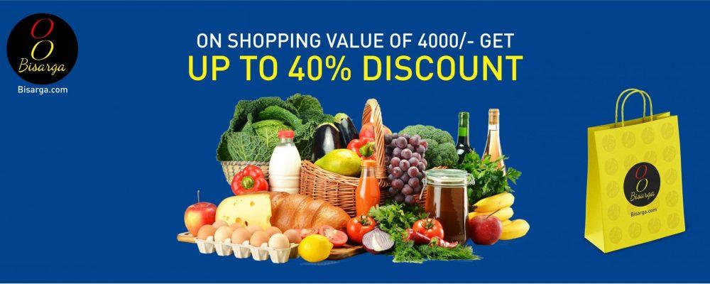 Bisarga Online Grocery Shopping Kolkata3